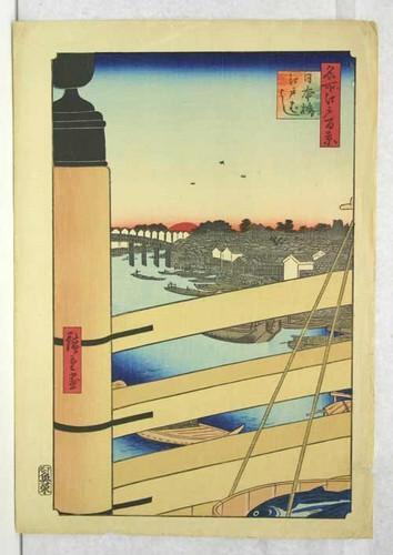 Nihon most i Edo most